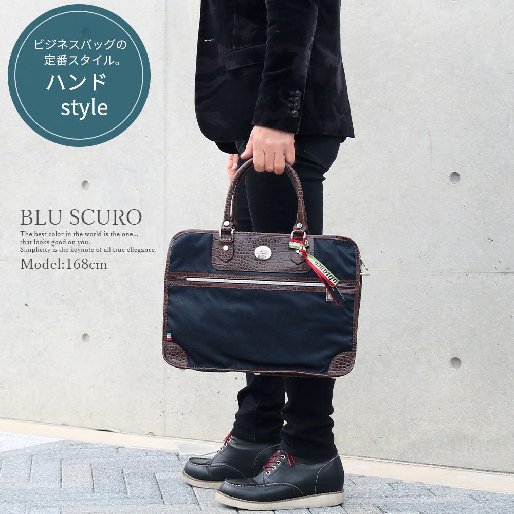 OROBIANCO ZEA-C TRISSA COCOLONO-LUCIDO [イタリア製] ブリーフケース [2wayショルダー付き]