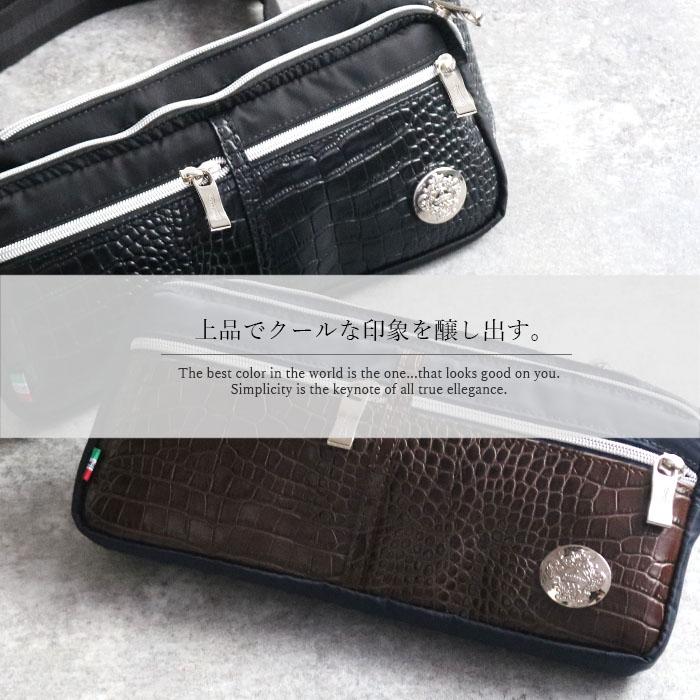 OROBIANCO AUGUSTO 10 TEK-B NYLON COCCOLINO-LUCIDO [イタリア製] ボディバッグ