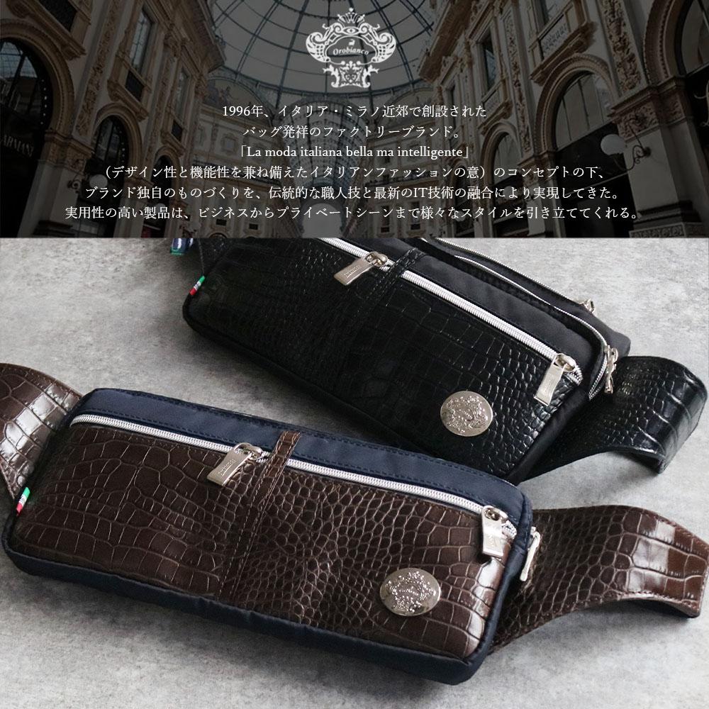 OROBIANCO AUGUSTO 10 TEK-B NYLON COCCOLINO-LUCIDO 並行輸入品 [イタリア製] ボディバッグ