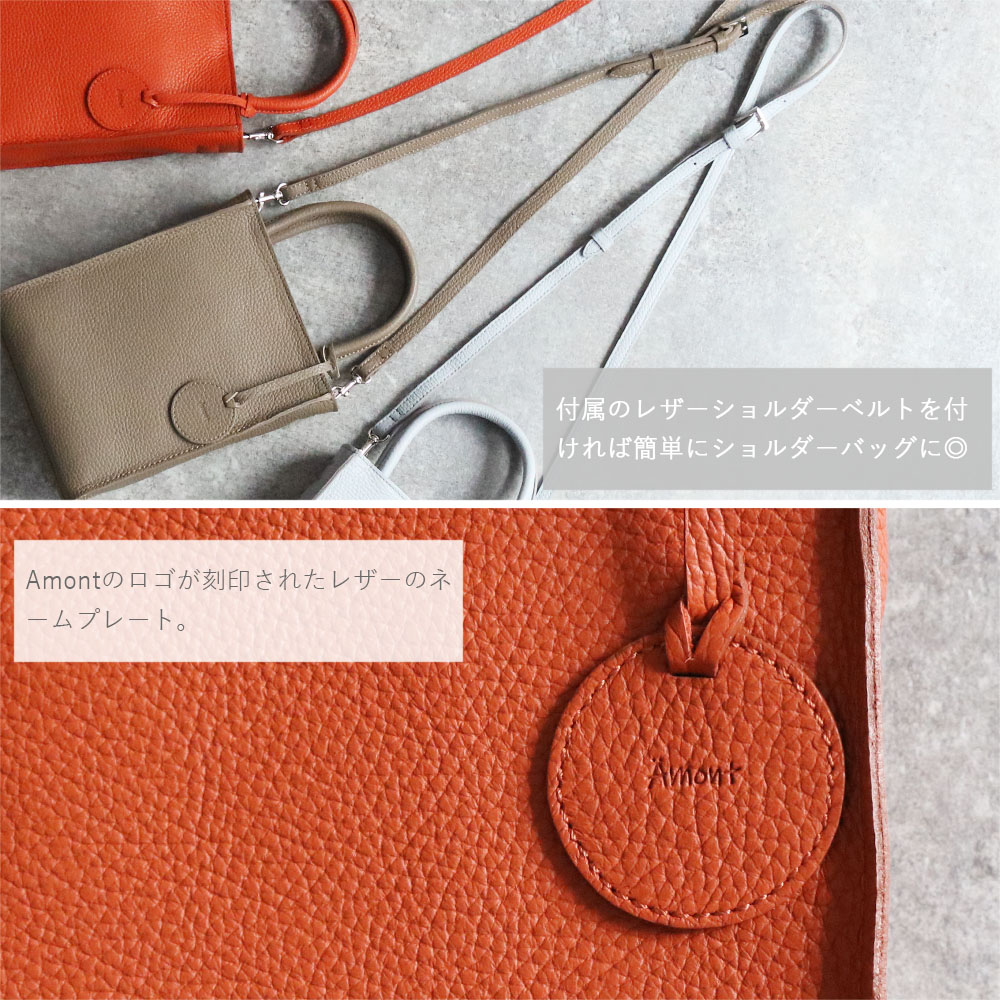 [New]Amont Minimum Bag 9012 2way [ミニバッグ] イタリアンレザー Made in japan [3Color]
