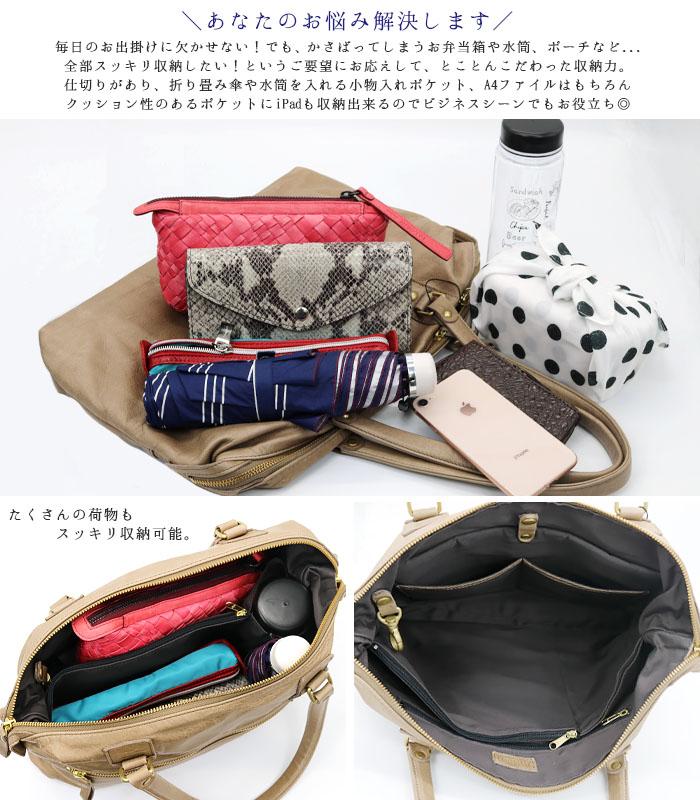 [豪華2点セット福袋][選べる]福袋 Louis Vuitton/姫路レザー] [高級] 長財布 トートバッグ 2021年