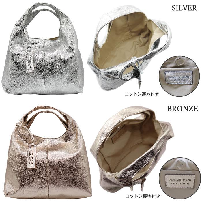MARCO MASI MILANO 3100 並行輸入品 [イタリア製] ハンドバッグ