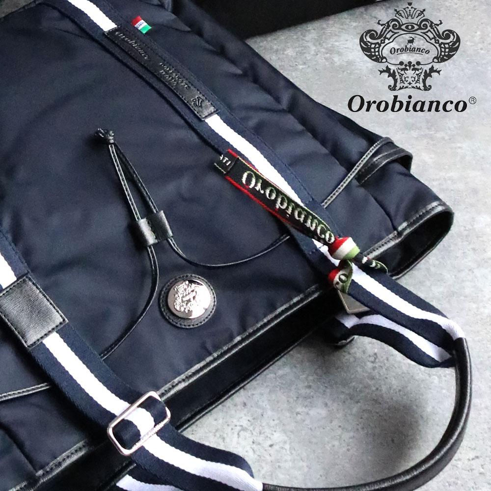 [3Color]OROBIANCO ARINNA-C 01 NYLON SAFFIANO [イタリア製] トートバッグ [リモンタナイロン]