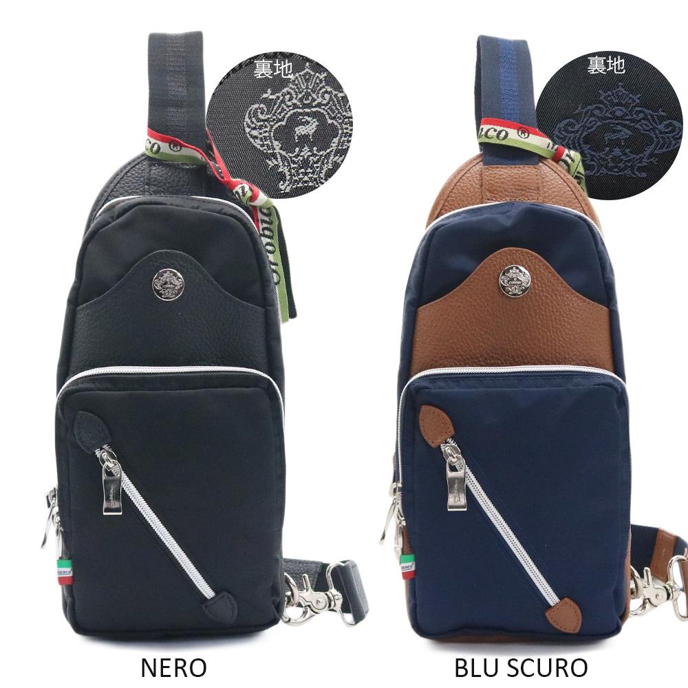 OROBIANCO IBRIDELLO-H NYLON DOLLARO-SOFT [イタリア製] ボディバッグ
