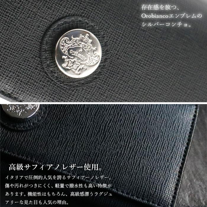 OROBIANCO FIDELIO-G SAFFIANO [イタリア製] 長財布 [ユニセックス]