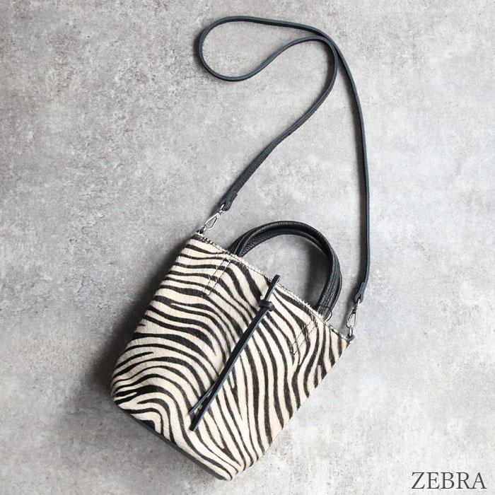 [再入荷]andorea cardone 1083-leopard-leather [イタリア製] 2wayショルダー付き ハンドバッグ-XS [レオパード]