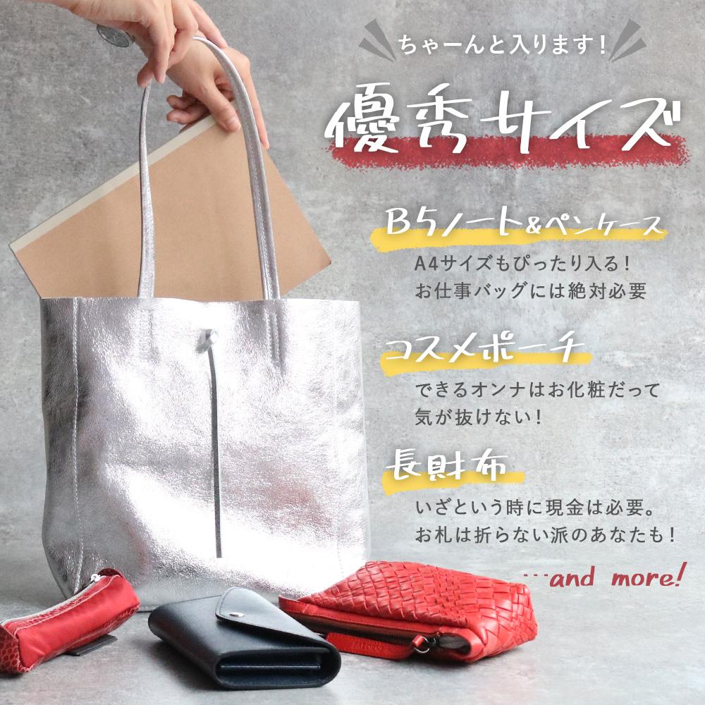 [Sale][5Color]andrea cardone 2065/m1 Leather bag sfoderata metal M [イタリア製] トートバッグ-M