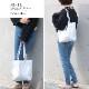 [3colors][特別価格]andrea cardone 2065/m1 Leather bag sfoderata metal M 並行輸入品 [イタリア製] トートバッグ-M