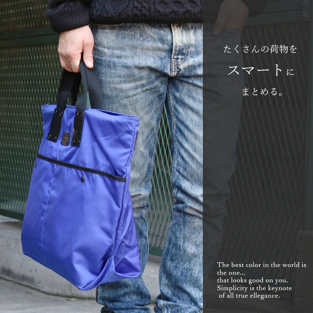 STEPHANE VERDINO MEN'S  POCKET-XL [日本限定カラー] トートバッグ XL 正規品