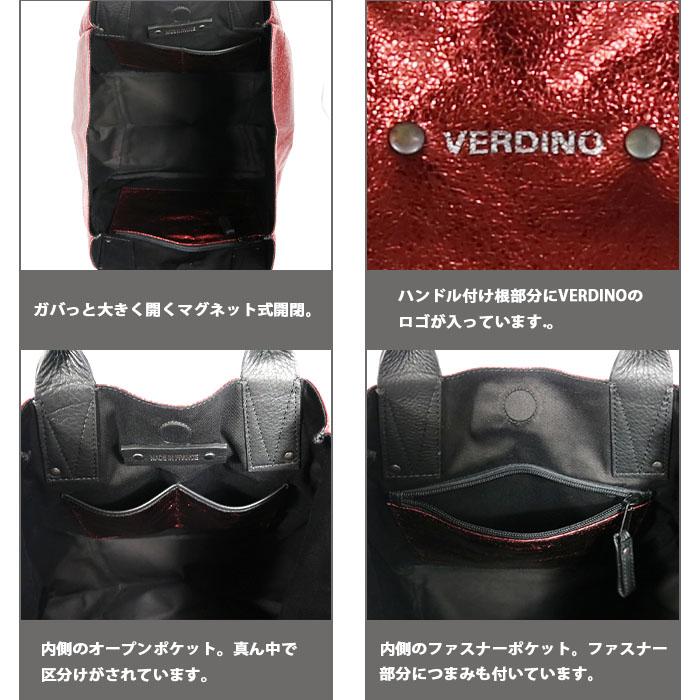 VERDINO Light Papillon 正規品 [フランス製] ハンドバッグ