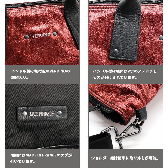 VERDINO J-Tote Light-M Zip 正規品 [フランス製] トートバッグ [2wayショルダー付き]
