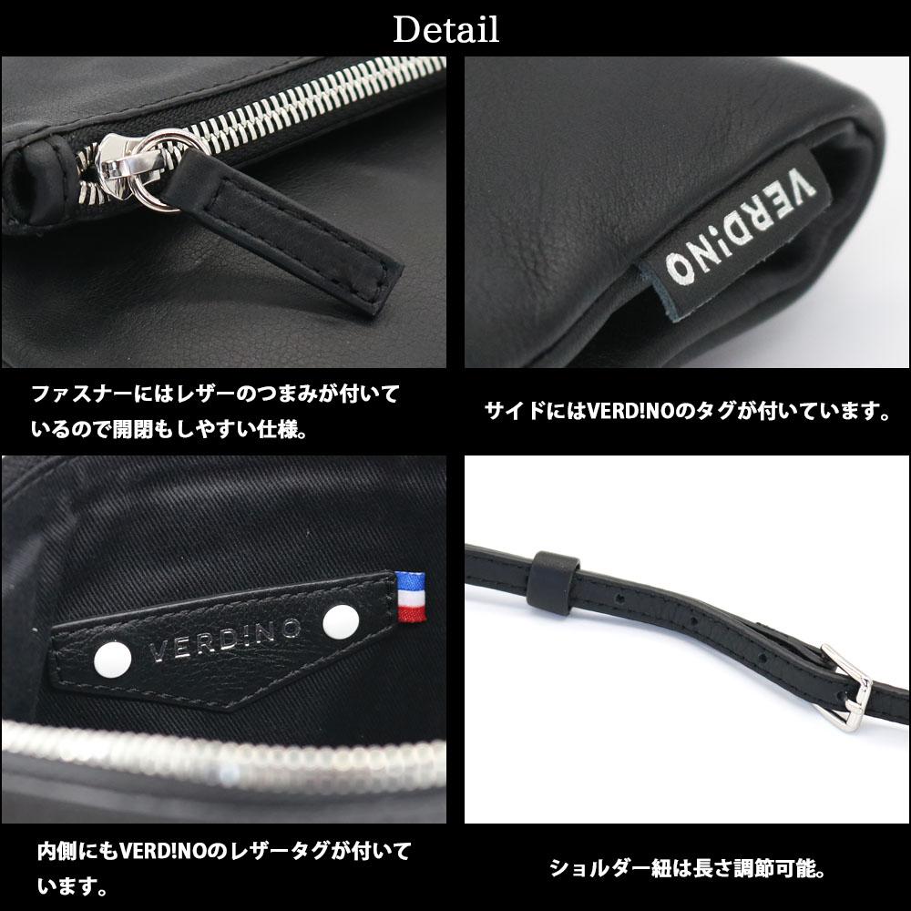 VERD!NO SULLY-CLUTCH/CALFSKIN BLACK 正規品 [フランス製] クラッチバッグ [2wayショルダー付き]