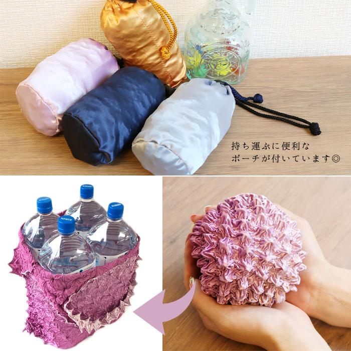 [エコバッグ] 洗って使える!! 京shibori bag byAmont 三浦(小) しぼりバッグ 三浦しぼり 小サイズ 和柄 リバーシブル [収納袋付き]