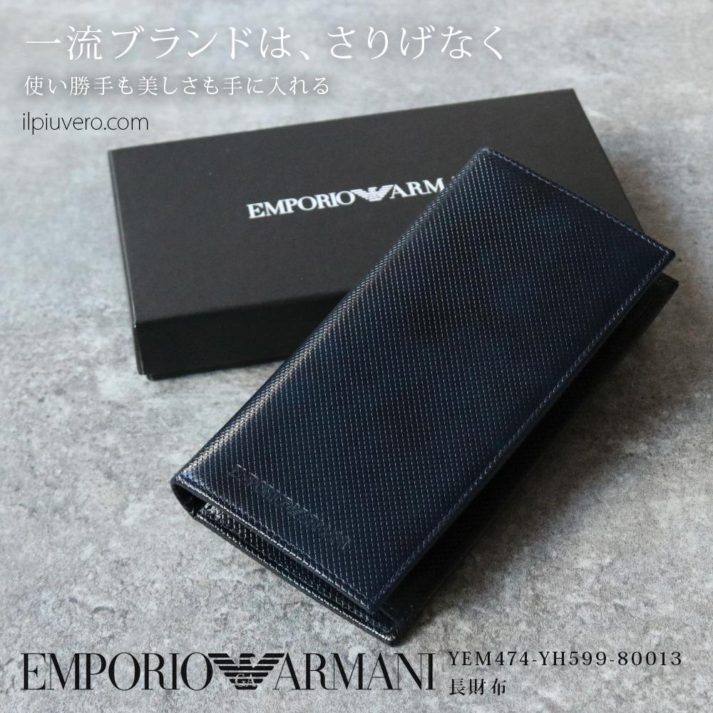 EMPORIO ARMANI YEM474-YH599-80013 並行輸入品 [ネイビー/長財布]