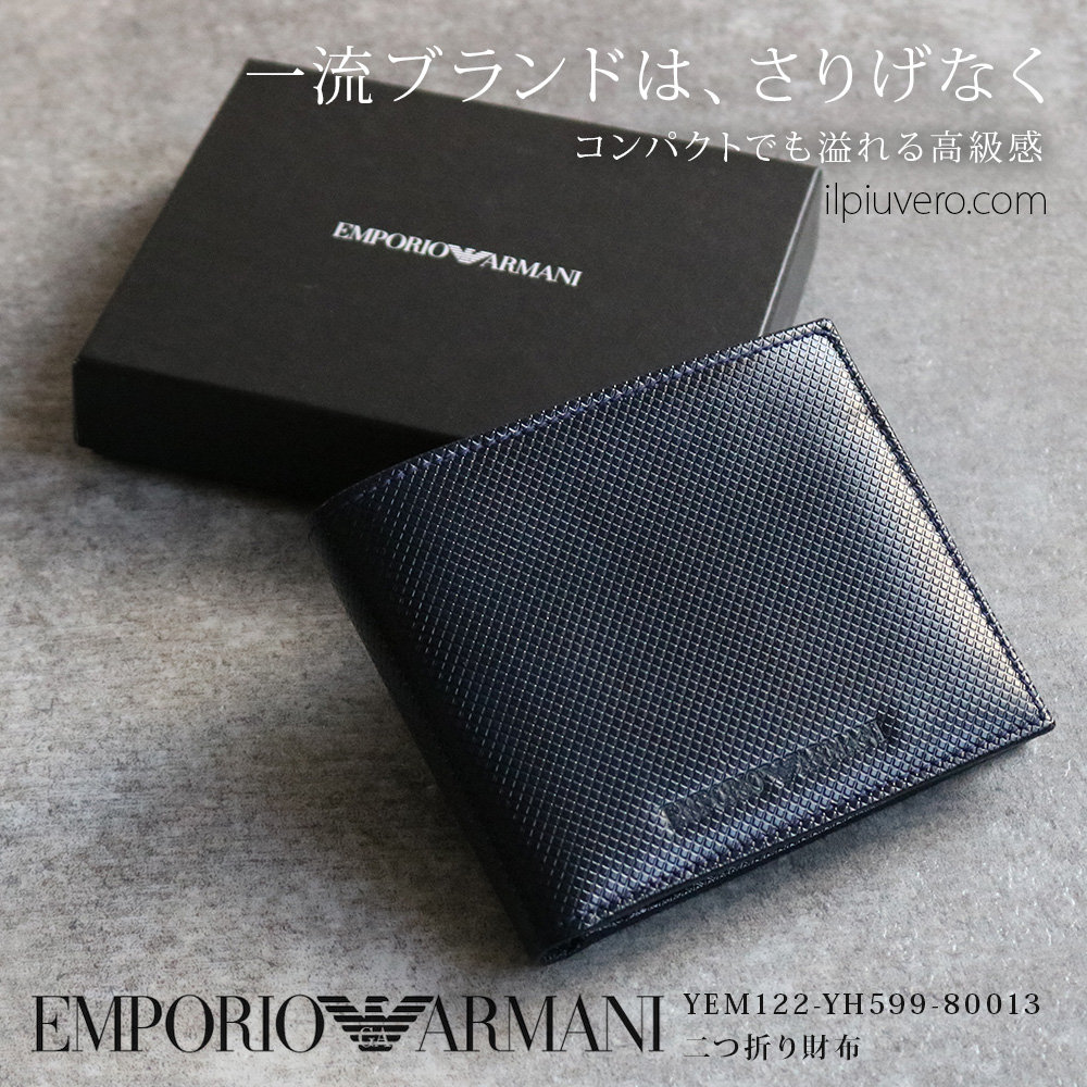 EMPORIO ARMANI YEM122-YH599-80013 並行輸入品 [ネイビー/二つ折り財布]