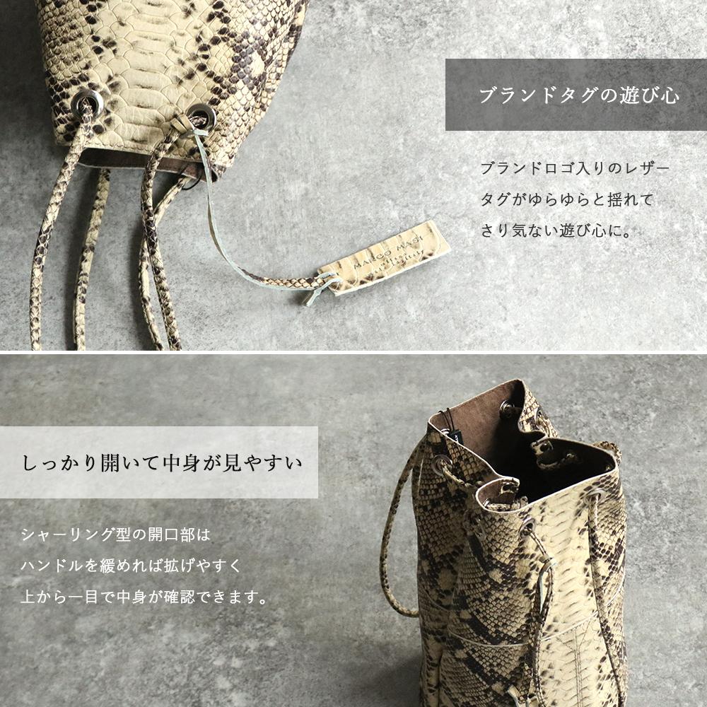 MARCO MASI MILANO 3013 [イタリア製] バケツ型バッグ 2Color