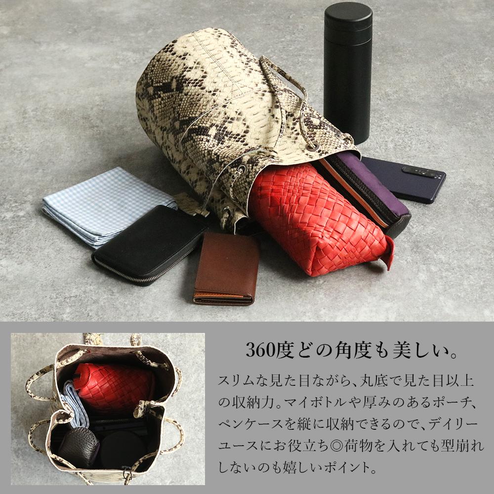 [期間限定価格]MARCO MASI MILANO 3013 [イタリア製] バケツ型バッグ