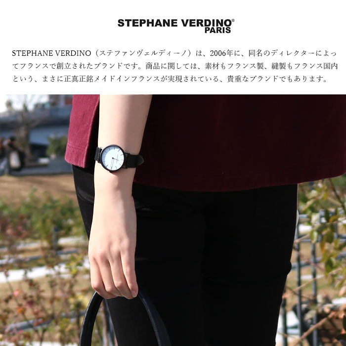 [5color]STEPHANE VERDINO Verdiwatch  Perfo [フランス製] 腕時計