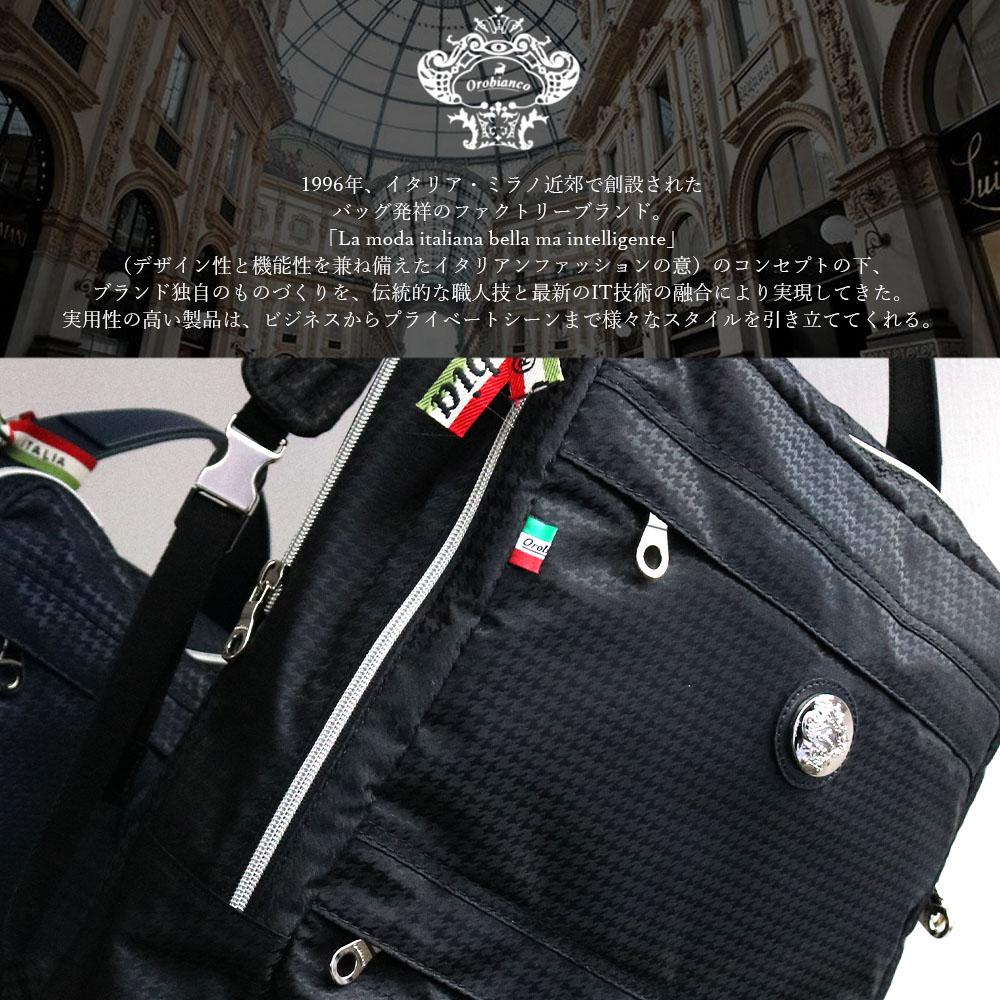 OROBIANCO PUNTUALE-C 01 DIDAL SAFFIANO [イタリア製] ビジネスリュック 千鳥格子