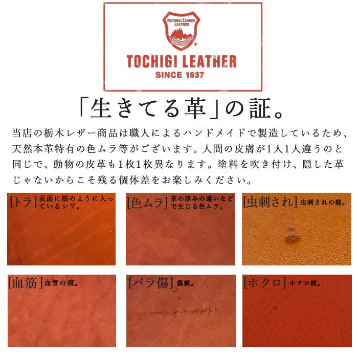 [4Color]Amont J-Tone -IKI- 栃木レザー 本革 [日本製] 二つ折り/札入れ 【完全オリジナル】 専用BOX付※1年保証