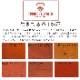 Amont J-Tone -KOZUE- 栃木レザー 本革 [日本製] 名刺入れ 【完全オリジナル】 専用BOX付※1年保証