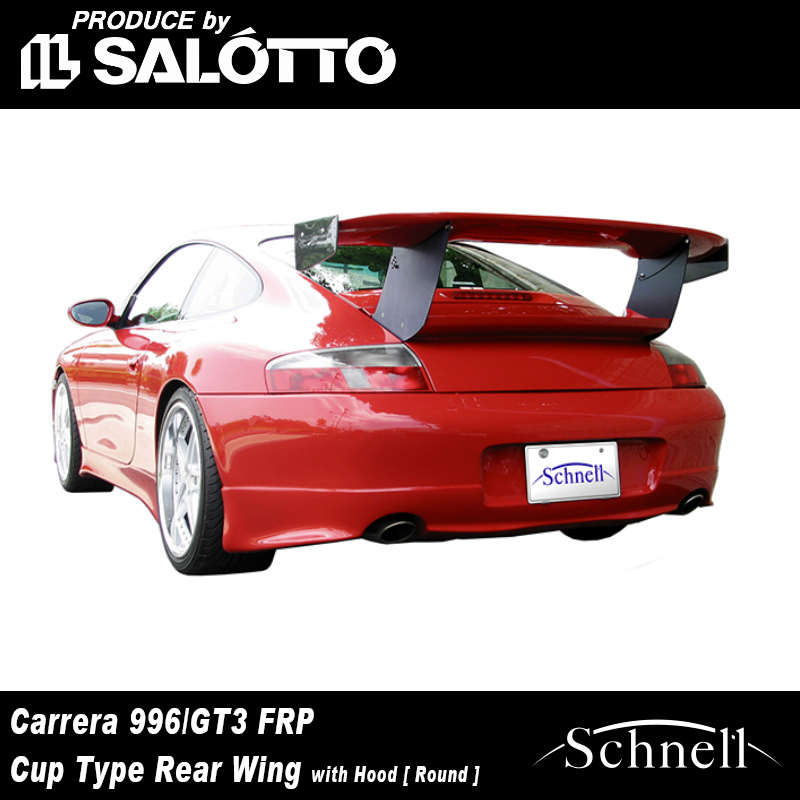 【schnell】ポルシェ 996 カレラ GT3 カップタイプ リアウイング with フード [ラウンド]/ FRP ※ Porsche 996 carrera GT3 Cup Type Rear Wing with Hood [ Round ] / FRP【シュネル】