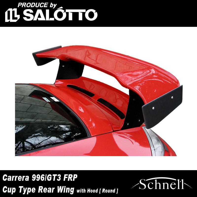 【schnell】ポルシェ 996 カレラ GT3 カップタイプ リアウイング with フード [ラウンド]/ FRP ウエットカーボンウイング ※ Porsche 996 carrera GT3 Cup Type Rear Wing with Hood [ Round ] / FRP CFRP-Wing【シュネル】