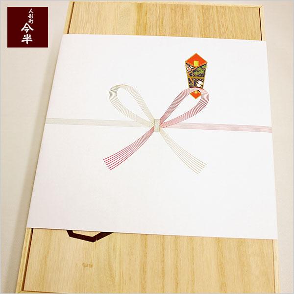 (OKSK-150)【特撰】黒毛和牛すき焼き用 (リブロース) 795g [化粧箱入り]【冷蔵便】