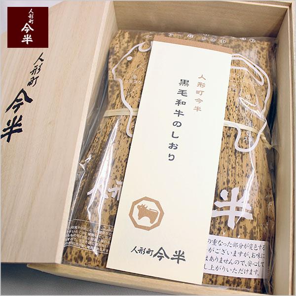 (OKBT-200)【特撰】黒毛和牛焼肉用 (ヒレ) 660g [化粧箱入り]【冷蔵便】