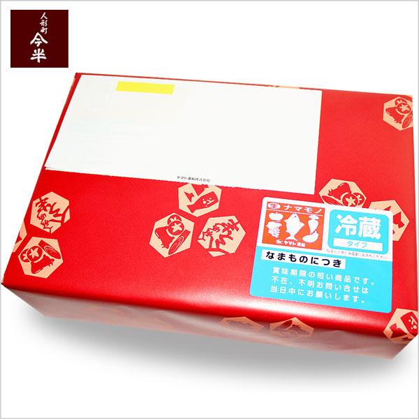 (OKBT-50)【上撰】黒毛和牛焼肉(もも) 430g [化粧箱入り]【冷蔵便】