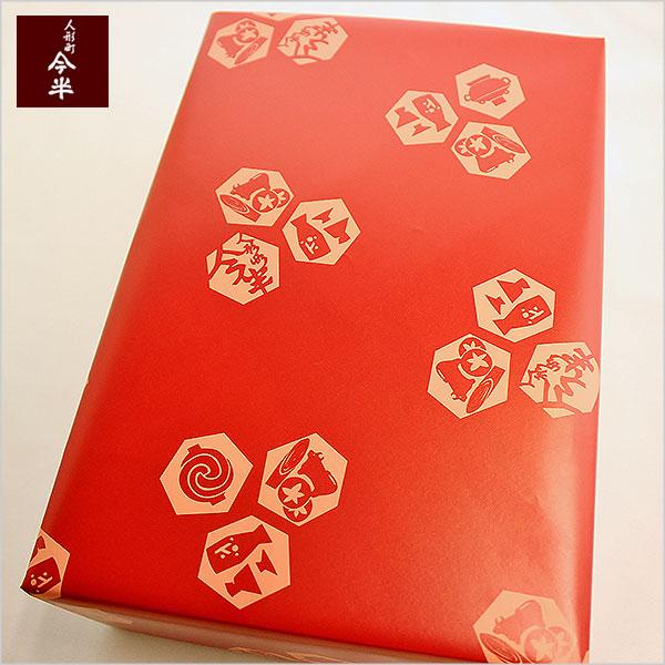 (OKHT-50)【上撰】黒毛和牛ひとくちステーキ(もも) 430g [化粧箱入り]【冷蔵便】