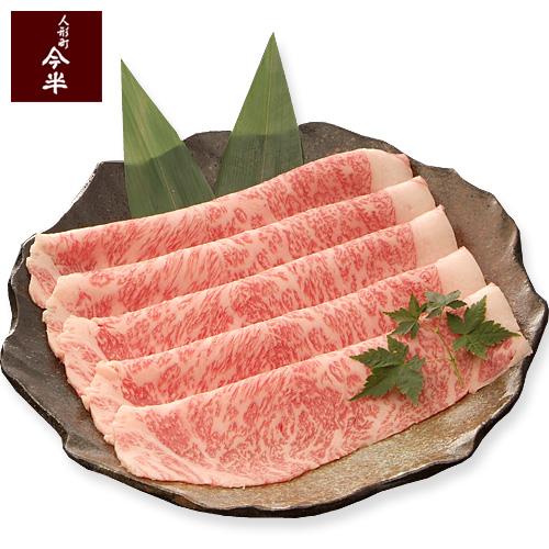 (JSK-2050)【上撰】黒毛和牛すき焼き用(ロース) 300g 【冷蔵便】
