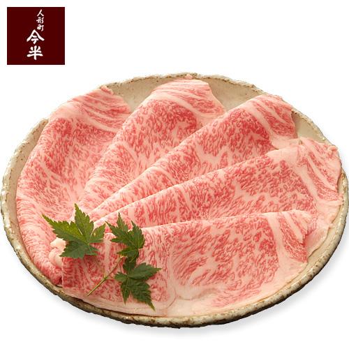 (JSB-2050)【上撰】黒毛和牛しゃぶしゃぶ用(ロース) 300g 【冷蔵便】