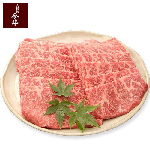 【上撰】黒毛和牛焼肉用(肩・もも)300g【冷蔵便】