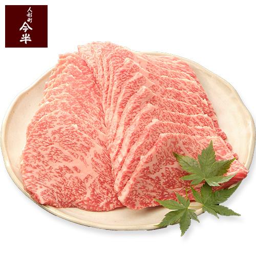 【上撰】黒毛和牛焼肉用(もも・霜降り)300g 【冷蔵便】