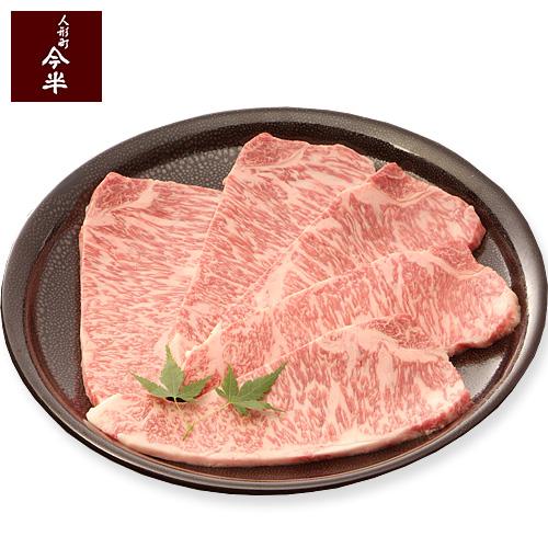 【上撰】黒毛和牛焼肉用(ロース)300g 【冷蔵便】