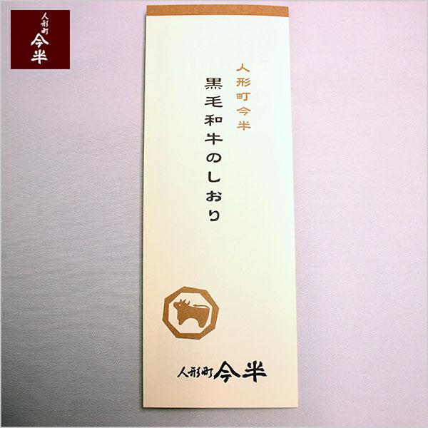 (OKBT-100)【特撰】黒毛和牛焼肉用 (もも) 665g [化粧箱入り]【冷蔵便】