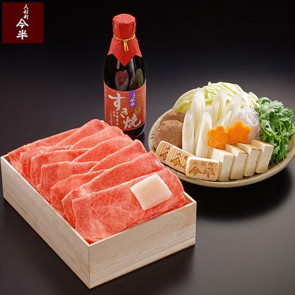 黒毛和牛すき焼きセットC(約2人前)[化粧箱入り]【冷蔵便】