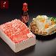 【上撰】黒毛和牛すき焼きセットD(約3人前)[化粧箱入り]【冷蔵便】