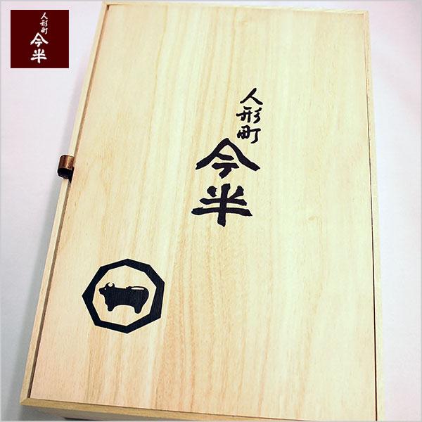 (OKSK-120) 黒毛和牛すき焼き用 (肩ロース) 740g [化粧箱入り]【冷蔵便】