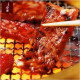 (OKBT-150) 黒毛和牛焼肉用 (ロース) 795g [化粧箱入り]【冷蔵便】
