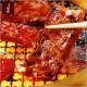 (OKBT-200) 黒毛和牛焼肉用 (ヒレ) 600g [化粧箱入り]【冷蔵便】