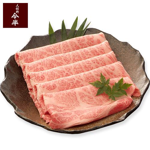 (JSK-1400) 黒毛和牛すき焼き用(肩・肩ロース) 300g 【冷蔵便】