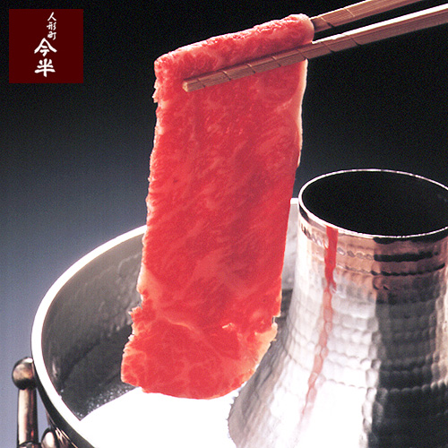 (OKSB-50) 黒毛和牛しゃぶしゃぶ用(肩・もも) 400g [化粧箱入り]【冷蔵便】