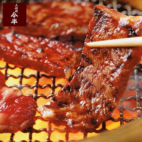 (OKBT-50) 黒毛和牛焼肉(もも) 400g [化粧箱入り]【冷蔵便】