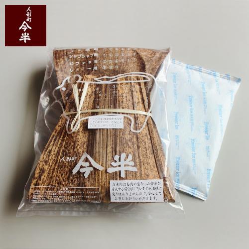 (JSB-1350) 黒毛和牛しゃぶしゃぶ用(肩・もも) 300g 【冷蔵便】