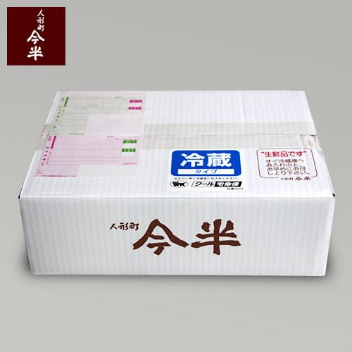 (JSB-1400) 黒毛和牛しゃぶしゃぶ用(肩・肩ロース) 300g 【冷蔵便】