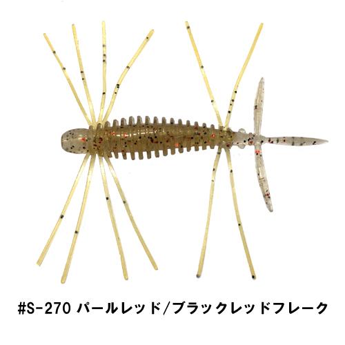 アンクルゴビートライデント プロ イマエビ ロングスカート (エコ対応品)