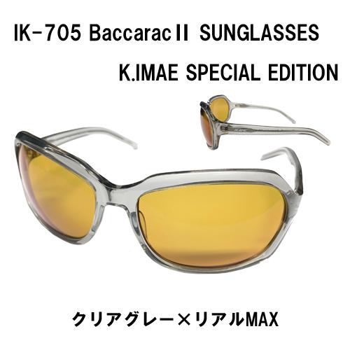 IK-705 Baccarac� SUNGLASSES K.IMAE SPECIAL EDITION