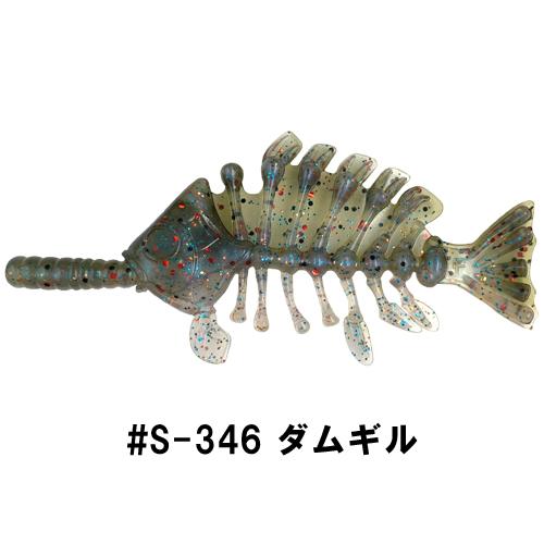 KDギルボーンミニ 3インチ (エコ対応品)